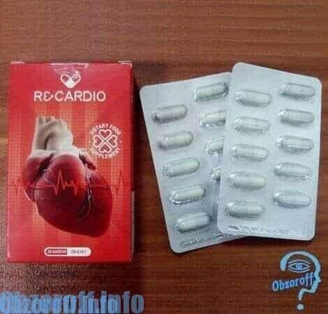 rúnák a magas vérnyomás kezelésére népi gyógymódok magas vérnyomás nyomás