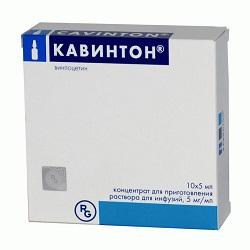 CAVINTON 5 mg tabletta