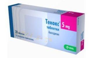 magas vérnyomás elleni gyógyszerek a közelmúltban
