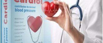 a magas vérnyomás kezelésére szolgáló gyógyszerek kiválasztása