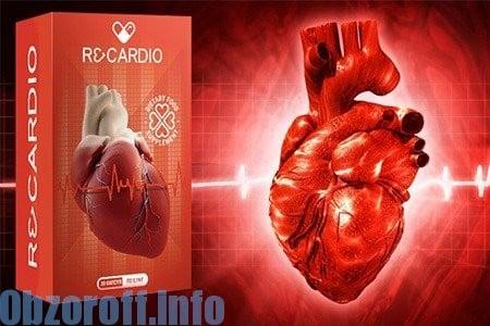 gyógyítható-e az 1 fokú magas vérnyomás