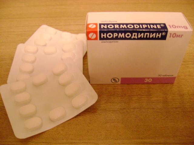 AMLODIPIN SANDOZ 10 mg tabletta - Gyógyszerkereső - Háelektromoskerekparakkumulator.hu