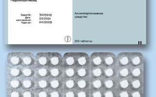 adelfán magas vérnyomás a magas vérnyomás elleni gyógyszerek nem segítettek