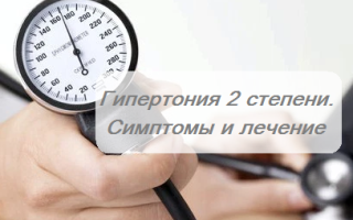 A vérnyomásmérésről