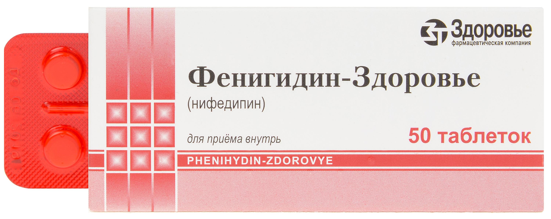 Használati utasítás a magas vérnyomás kezelésére