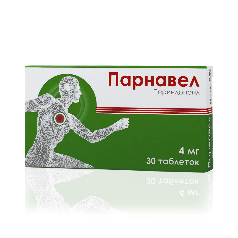 Magas vérnyomás elleni gyógyszerek mellékhatások nélkül az idősek számára, NEBILET 5 mg tabletta