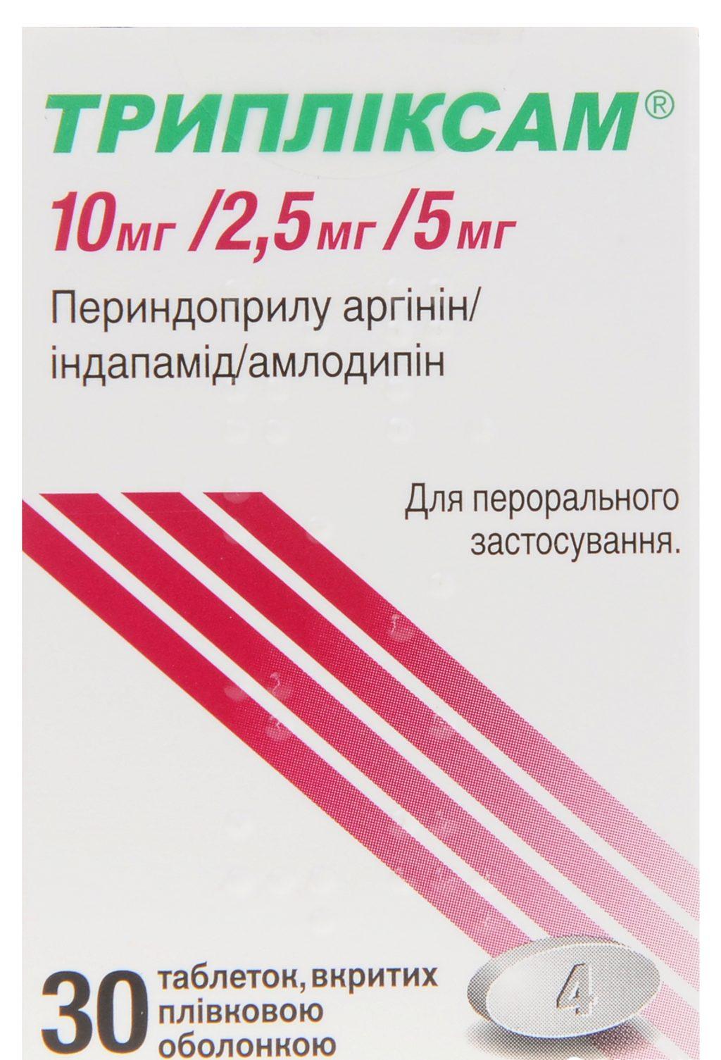 modern gyógyszerek 2 fokos magas vérnyomás hagyományos orvoslás receptjei magas vérnyomás
