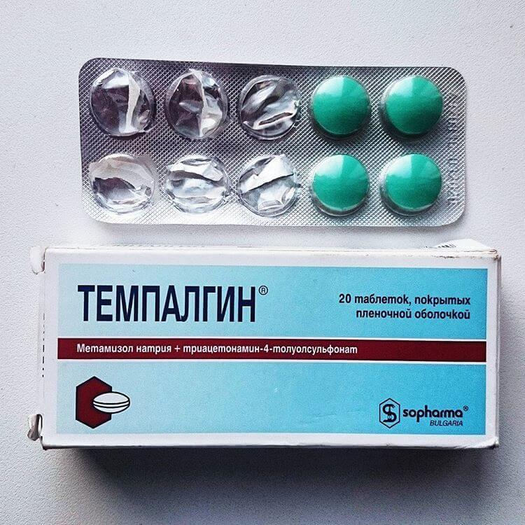 A drog Tempalgin - használati utasítás
