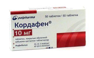 A nagynyomású tabletták új generációjának áttekintése