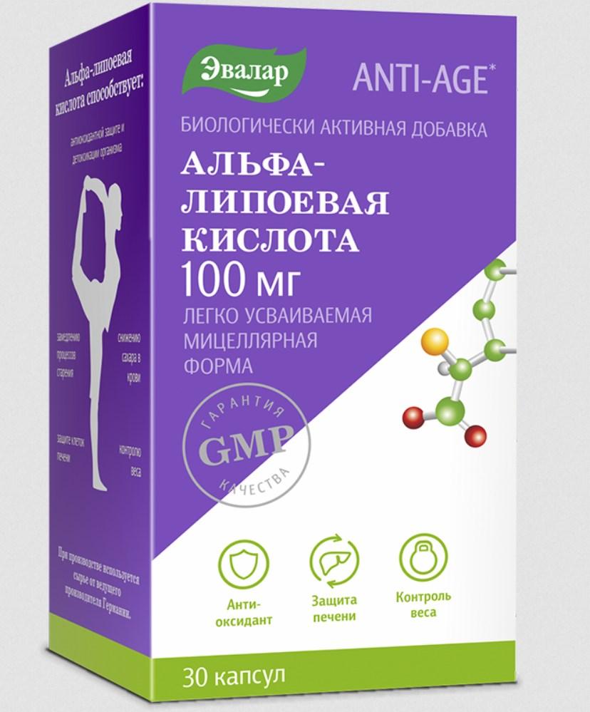 Hogyan kell szedni az Afobazol tablettát: használati utasítás, értékelés