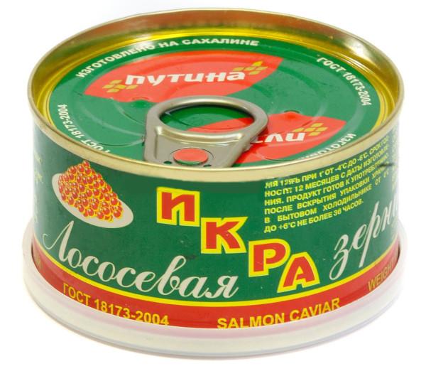 Vörös kaviár étrend - Vitaminok