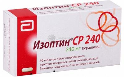 vérnyomáscsökkentő gyógyszerek a legkevesebb mellékhatással hogyan lehet egészségeset szedni magas vérnyomás esetén